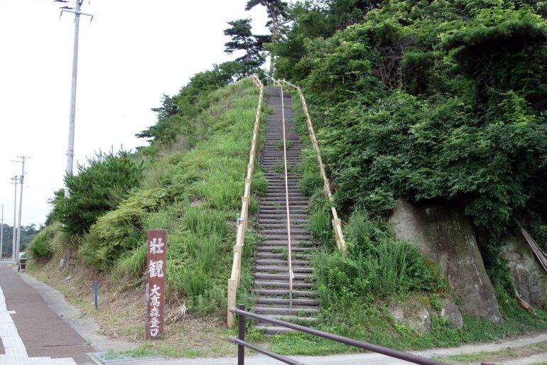 大高森登り口