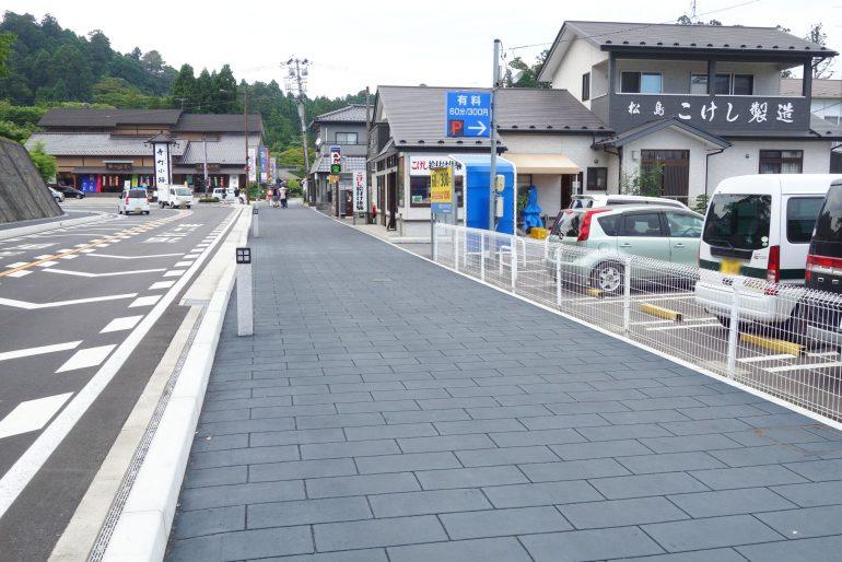 松島直秀こけし 店舗前の歩道・車道
