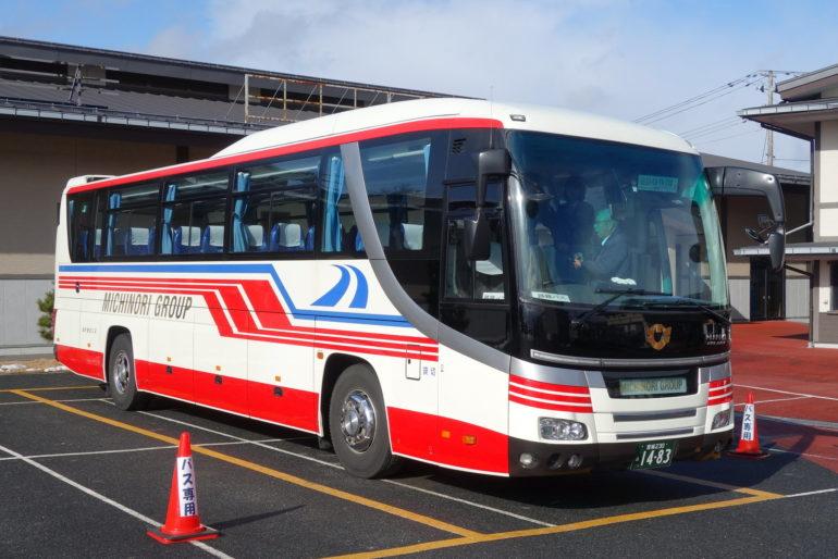 仙台空港~松島~平泉線バス