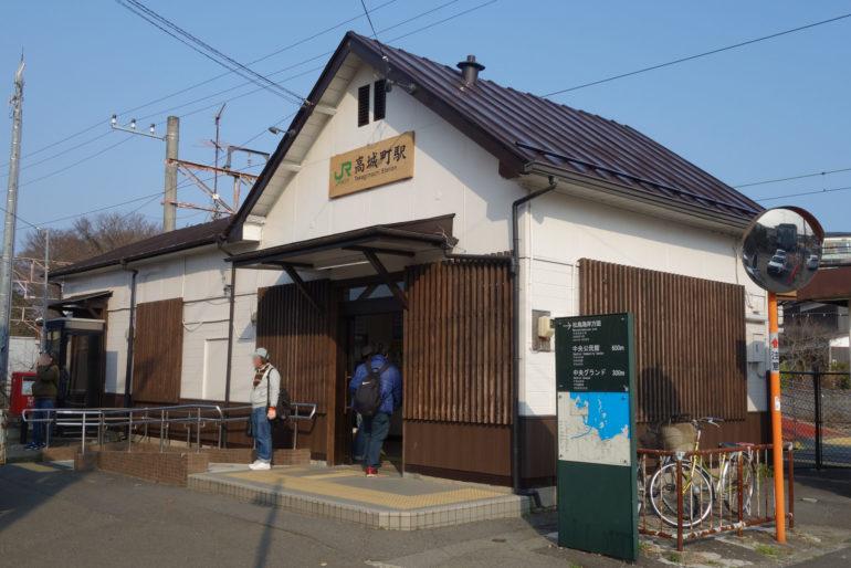 JR高城町駅